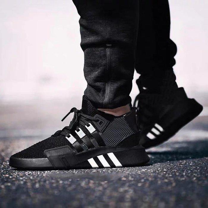 Adidas EQT Basketball ADV 黑白 白黑 反光 編織 休閒 男女鞋 BD7773