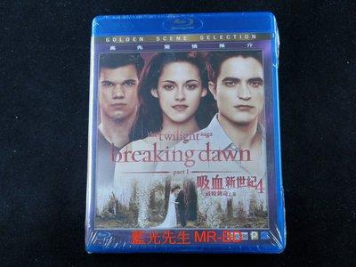 [藍光BD] - 暮光之城:破曉1 The Twilight Saga : Breaking Dawn Part 1