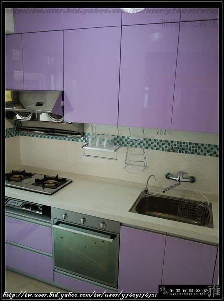 【雅格廚櫃】工廠直營~廚櫃、廚具、流理台、義大利 ARISTON 智慧型電烤箱、石英石