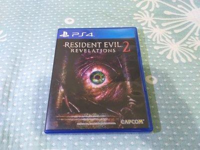 格里菲樂園 ~ PS4 RESIDENT EVIL 2 REVELATIONS 惡靈古堡:啟示 2  中文版