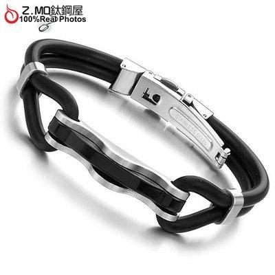 上等矽膠材質手環 西德白鋼設計 韓版風格 基本款式搭配 單件價【CKES523】Z.MO鈦鋼屋