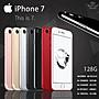 iPhone 7 128G【福利品】送行動電源+鋼化膜+空壓殼,6色現貨,當天下單!當天出貨!5S、6S、6Plus