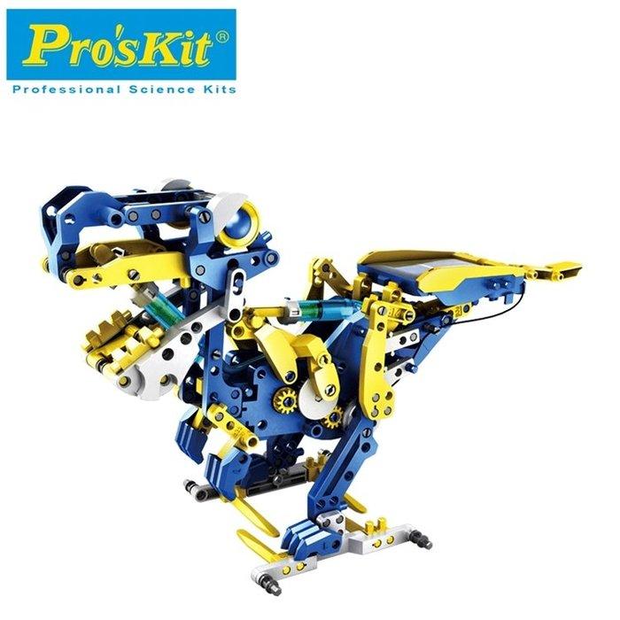 又敗家@台灣製造Pro'skit寶工科學玩具12合1百戰天龍GE-618恐龍機械玩具環保無毒親子益智能科玩DIY模型玩具