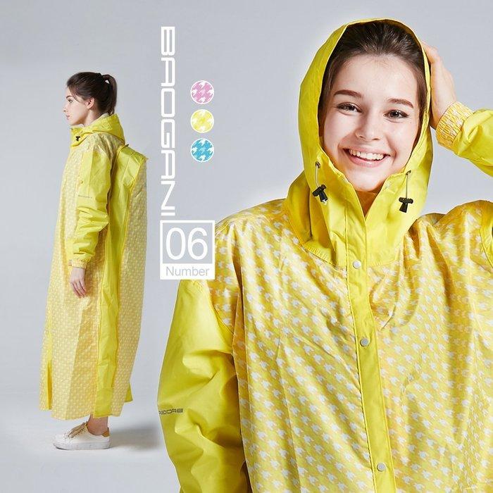 【寶嘉尼 BAOGANI】B06千鳥格背包客多功能前開拉鍊雨衣(黃色) +贈送299元鞋套