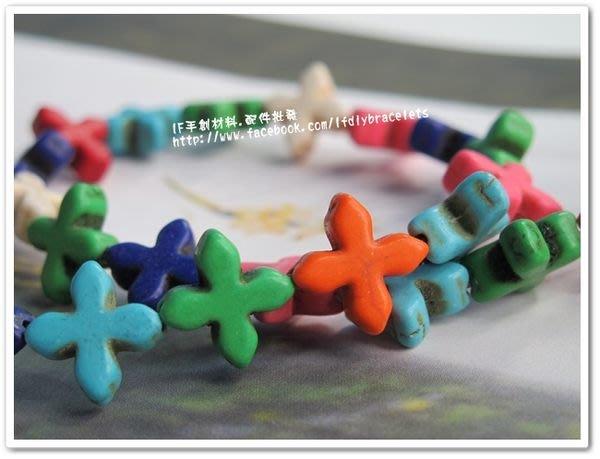 彩色花十字架松石 特色  手創 手做 DIY handmade 飾品 串珠 材料