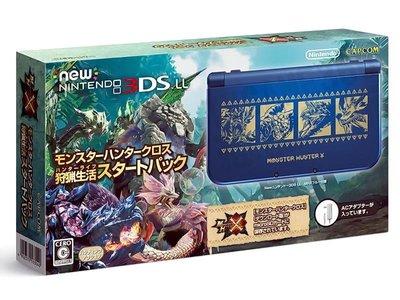 【二手主機】任天堂 NINTENDO NEW 3DSLL NEW3DSLL 主機 魔物獵人 限定機 日規機 台中恐龍