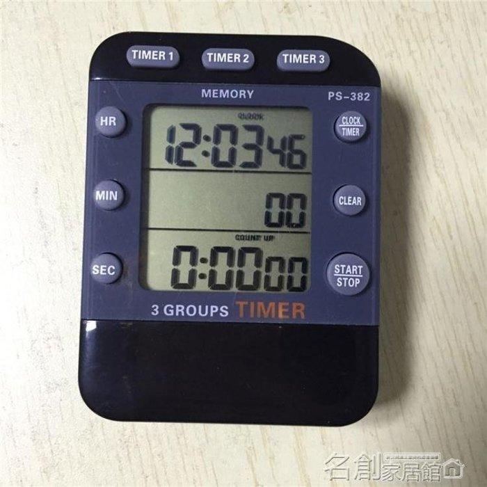 定時器 實驗室計時器 正倒提醒器 多通道多組計時器 3組