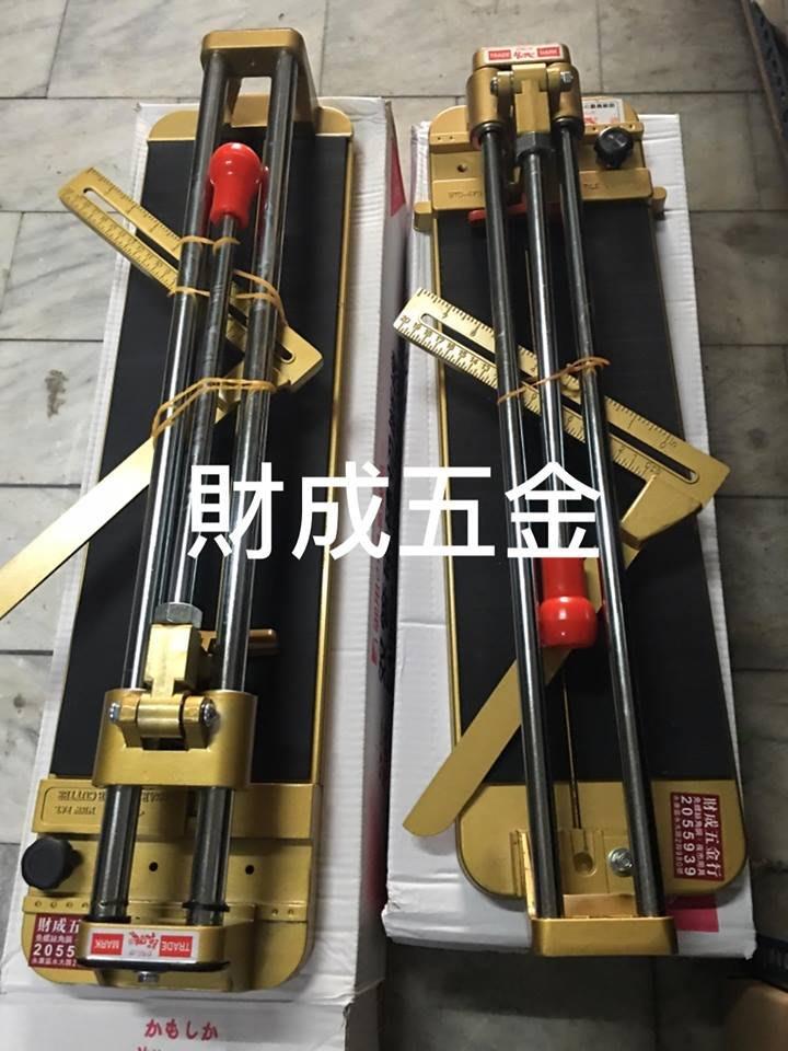 財成五金:專業雙管磁磚切割器.470MM 切台 日本雙軸承刀刃  好切