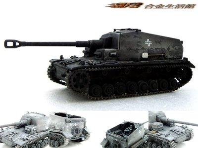 【WAR 精品 】10.5 cm K(gp.Sfl.) DICKER MAX 德軍 105公厘坦克殲擊車TK0041