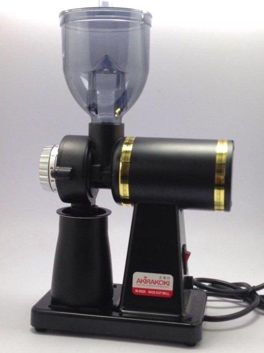 (免運費)正晃行 AKIRA 半磅電動磨豆機 Super M520A 新色消光黑色 採用義大利不銹鋼磨盤 搭配篩粉器