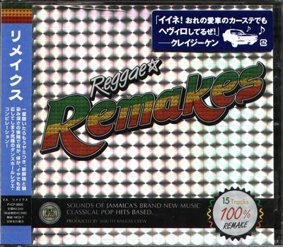 K - Remakes - REGGAE - 日版 T.O.K. Chico Lukie D Ward 21  NEW