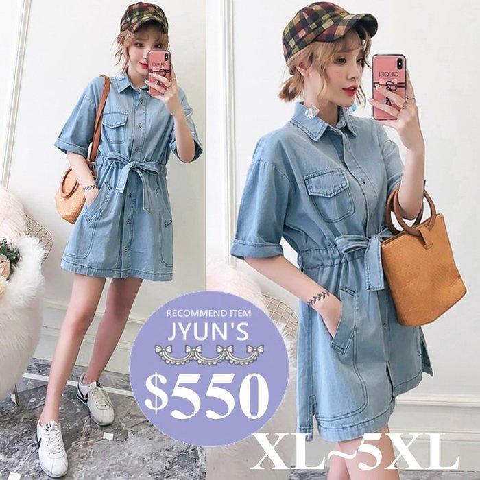洋裝 韓國時尚大碼牛仔寬鬆綁帶短袖襯衫短袖連身裙1色大尺碼(XL~5XL)-JYUN'S預購0621