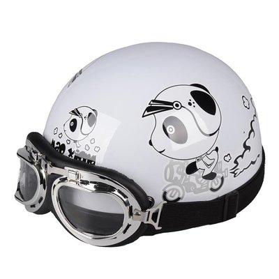 摩托車頭盔 電動車頭盔韓版個性頭盔秋冬男女半盔四季通用安全帽. 【凹凸曼】