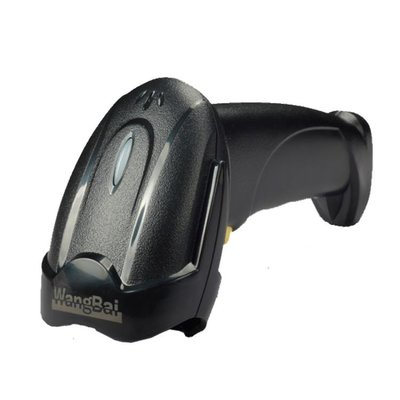 網百有線條形碼掃描槍快遞超市用掃碼槍動態無線條碼二維碼掃描器【全館免運】