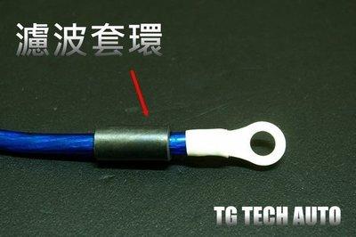 TG TECH 濾波型負極接地線 TI...