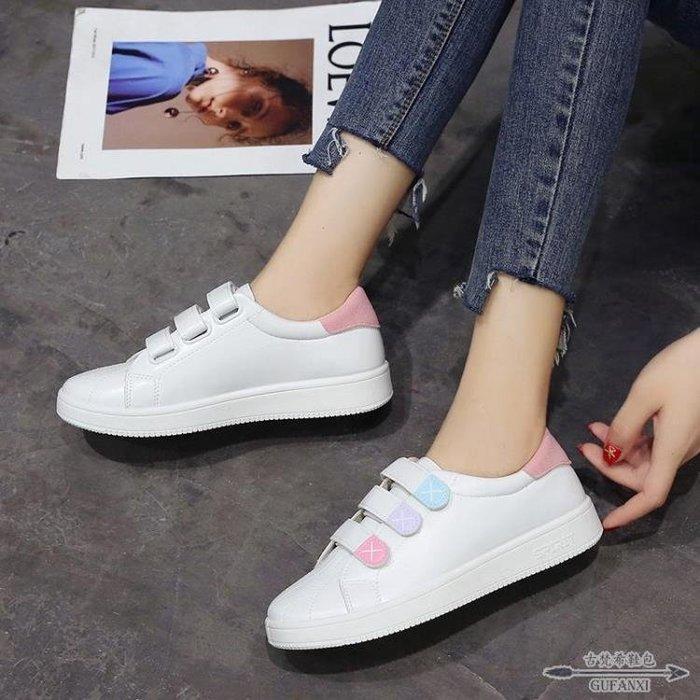 休閒鞋 魔術貼小白鞋韓版學生舒適平底皮面板鞋百搭運動鞋 - 古梵希