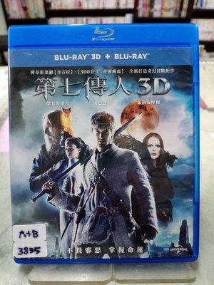 《第七傳人》正版藍光BD ‖3D+2D雙碟版 班巴恩斯 茱莉安摩爾 傑夫布里吉【超級賣二手書】