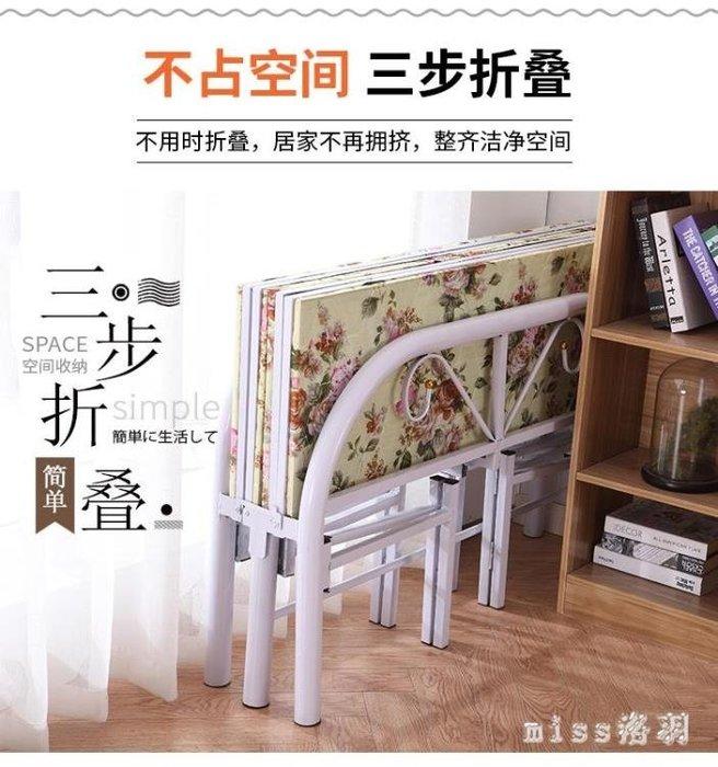折疊床家用單人床簡易床折疊床雙人午睡床小戶型兩折床現代簡約 js10488