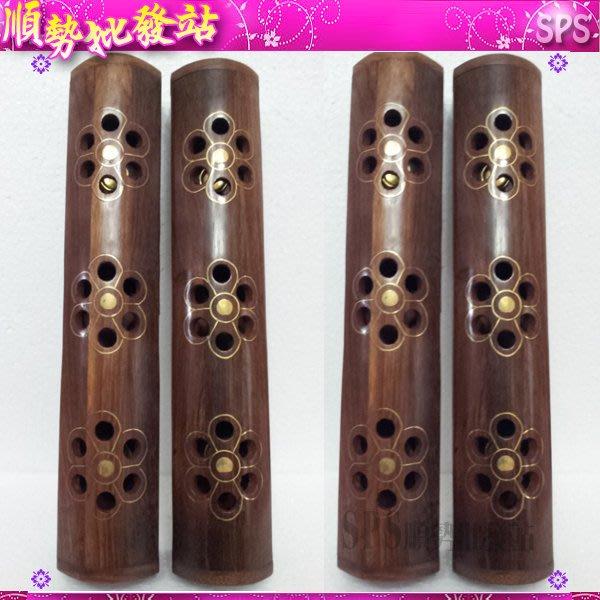 【順勢批發站】 新款印度線香雕刻木盒 (SIZE:大 )印度製木雕金屬圖紋花瓣造型線香盒