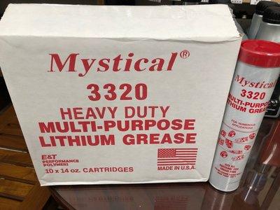 【Mystical 潤滑油脂 美國】Mystical 3320 Grease、高級耐溫防水潤滑油脂、30條/箱【滿箱】