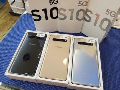 外觀99%新 三星 SAMSUNG Galaxy S10 5G版 S10 5g  8+256G 6.7吋 4500mAh 單卡 大螢幕