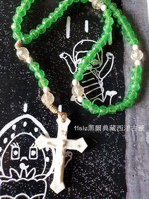 黑爾典藏西洋古董~美國翠綠塑料彩珠基督...