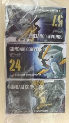 [三隻]代理版 鋼彈 FW CONVERGE NO.57 24 58 飛翼零式 報喪 V2 機動戰士 Gundam