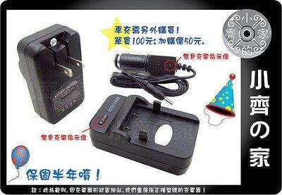 小齊的家 Kodak EasyShar...