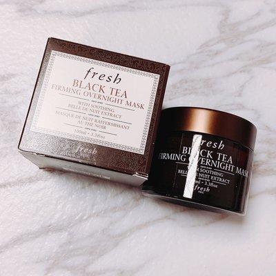 $520 Fresh Black tea firming overnight mask 緊緻睡眠面膜 100ml ☕️☕️☕️ carol shop