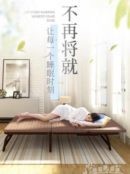 折疊床1.2單人床辦公室午休躺椅成人雙人午睡床簡易家用行軍床igo 奇思妙想屋