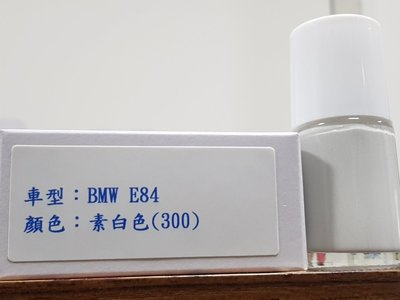 <名晟鈑烤>艾仕得(杜邦)Cromax 原廠配方點漆筆.補漆筆 BMW E84 顏色:素白色(300)