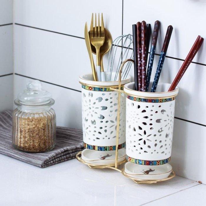 歐式陶瓷筷子筒筷子架筷家用收納陶瓷筒筷簍瀝水筷筒筷子籠送筷子CY