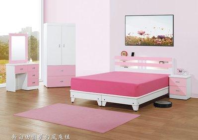 【南洋風休閒傢俱】精選時尚化妝櫃 梳妝櫃  設計櫃-日式風2.7尺粉白鏡台(含椅)  CY60-04