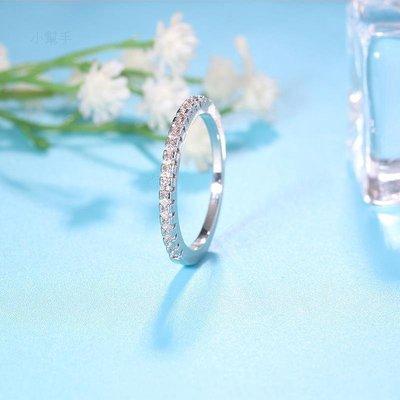 綠光街鋪 玫瑰金簡約戒指時尚單排鋯石關節指環氣質女式幾何手飾S258