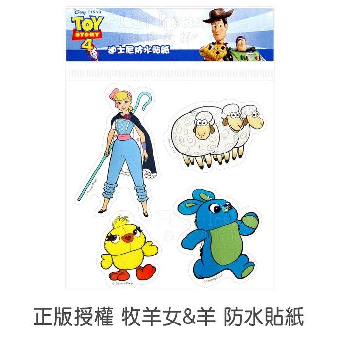 Disney 迪士尼【牧羊女與羊 防水貼紙】 Toy Story 玩具總動員 4 裝飾貼紙 HLY-010 菲林因斯特