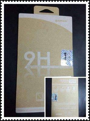 妮妮通訊~~ 9H鋼化玻璃保護貼 INFOCUS M510 M320 M808 M810