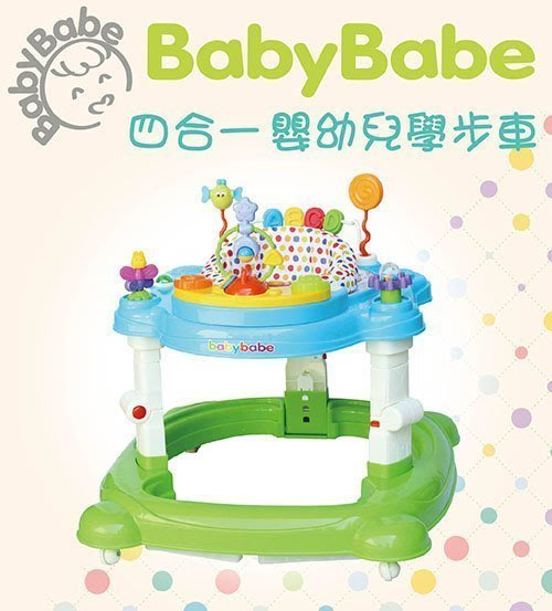 BabyBabe四合一嬰幼兒學步車~可當搖馬~是學步車也是彈跳椅~超實用~◎童心玩具1館◎