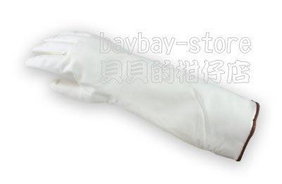 (安全衛生)MAPA 476防熱防凍手...