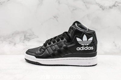 Adidas Forum Mid 黑白 復古 皮面 中幫 休閒滑板鞋 G28154 男鞋