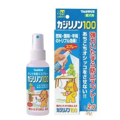 日本 TAURUS 金牛座 犬用 防咬噴霧100ml,寵物免搗蛋噴劑,犬貓驅避劑,每瓶350元