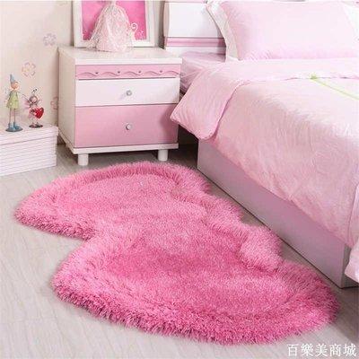 精選  彈力絲雙心地毯客廳沙發臥室可愛粉色少女心房間滿鋪婚房床邊毯