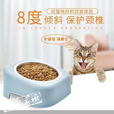 寵物食盆 貓碗斜口單碗貓咪盆食盆貓糧碗不銹鋼狗碗寵物飯盆貓盤飯碗貓餐桌【魅力時尚】