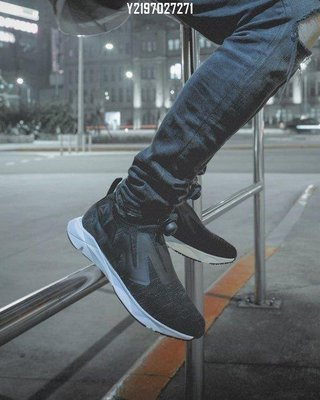 REEBOK PUMP SUPREME 黑 灰 白 雪花 編織 充氣 輕量 余文樂 男鞋 女鞋 CN1196 慢跑潮流