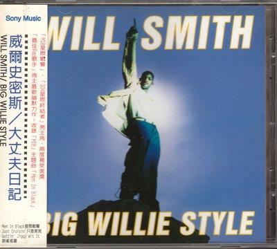 威爾史密斯 WILL SMITH - BIG WILLIE STYLE CD+側標 (黏在外盒上)