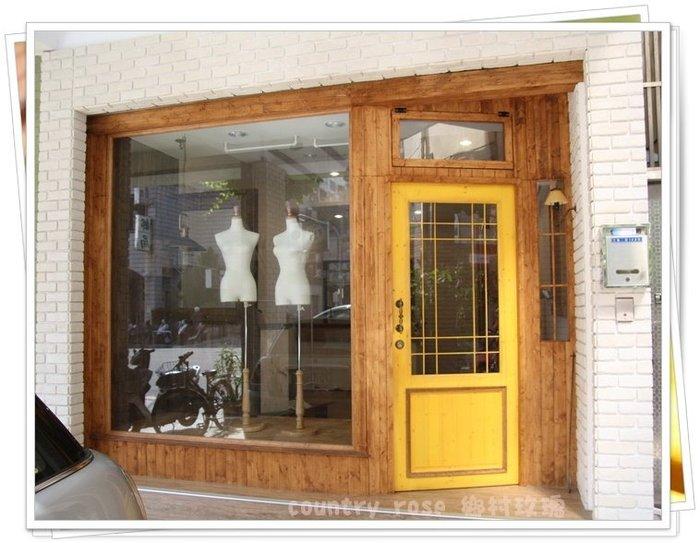 古典風  店面裝潢 木工裝潢 裝修 修繕 裝潢設計 鄉村家具【鄉村玫瑰】