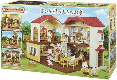 台中**宏富玩具**森林家族 – 森林附燈別墅 【不含娃娃須另購】