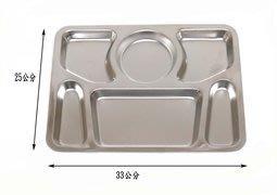 【彩虹小舖】蝴蝶牌 台灣製造 304不銹鋼 六格中餐盤