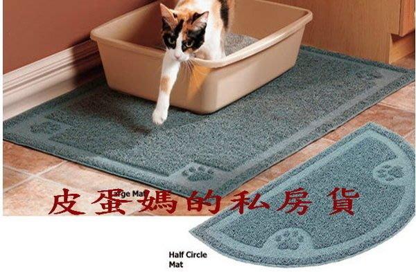 【皮蛋媽的私房貨】CLE0410貓掌防貓砂落砂墊-防落砂可愛造型【大張長方形腳掌】貓砂墊-餐墊小腳印餐墊 地墊 貓砂蹭腳
