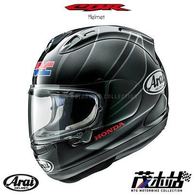 ❖茂木站 MTG❖ Arai RX-7X 全罩 安全帽 RX7X 。HONDA HRC CBR 黑