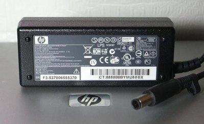 【全新 HP 原廠 變壓器 19.5V 3.33A 65W 】大頭帶針 820 840 850 G1 G2 4210s